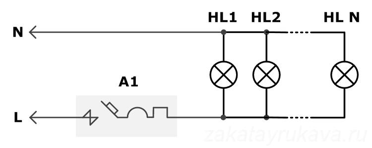 схема типовой люстры с