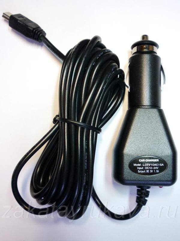 Зарядки для видеорегистраторов