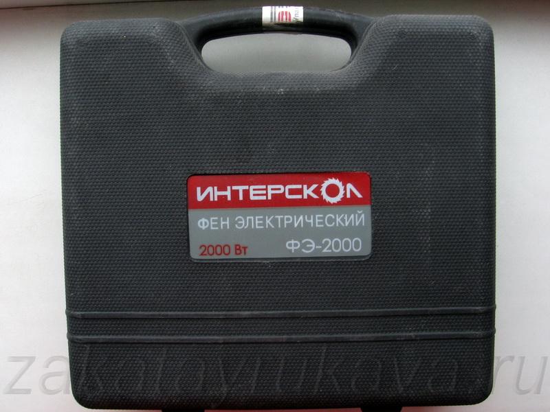 Ремонт 2000