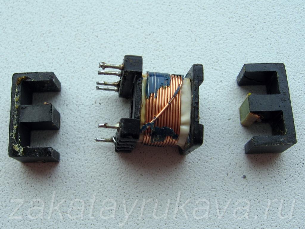 Принципиальная электрическая схема sven royal 2 скачать на большой скорости.