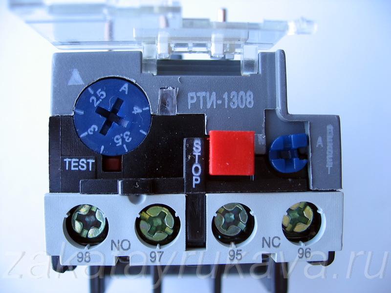 РТИ-1308. Тепловое реле