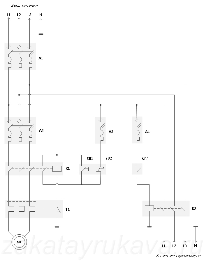 Схема электрическая управления