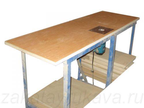 Самодельный фрезерный стол.