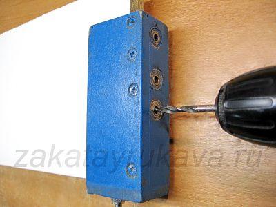Кондуктор для сверления в торец. Сверление отверстия в торце ЛДСП.