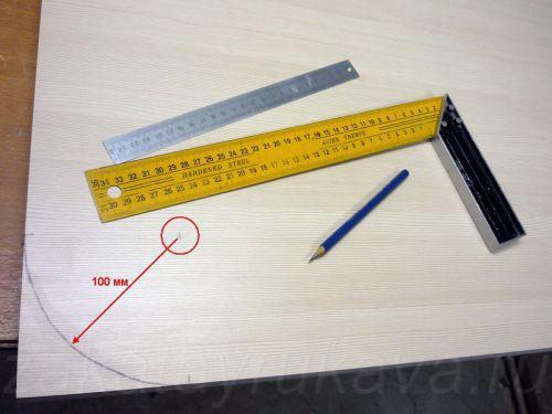 Нанесение разметки для закругления углов на лицевую поверхность прямоугольной заготовки.Закругление углов радиусом 100 мм.