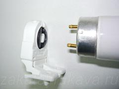 Установка люминесцентной лампы в патрон G13.