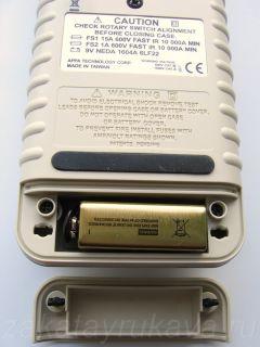Цифровой мультиметр APPA 107N. Открытый отсек с элементом питания типа КРОНА.