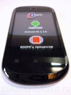 Смартфон Fly IQ236 Victory с защитно-транспортировочной пленкой на экране.