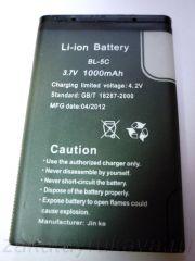 Li-ion аккумулятор на 1000 mAh.