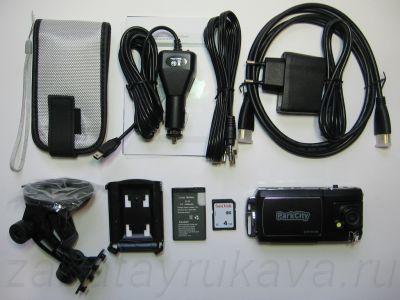 Комплект поставки видеорегистратора ParkCity DVR HD 520.
