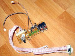 Удаленная плата обработки звука и дистанционного управления.