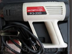 Фен Интерскол ФЭ-2000 в чемодане.
