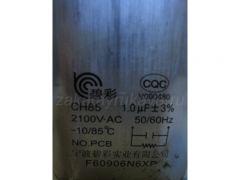 Надпись на высоковольтном конденсаторе.