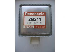 Магнетрон Panasonic 2M211. Вид на крышку.