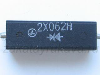 Защитный диод 2X062H.