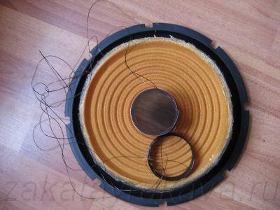 Состояние звуковой катушки динамика сабвуфера SVEN HA680W (до ремонта).