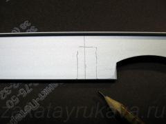 Подготовка соединительной планки. Изготовление дополнительной прорези для струбцины.