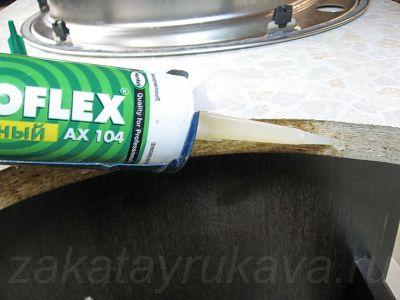 Нанесение герметика на срез. Лучше использовать бесцветный герметик.