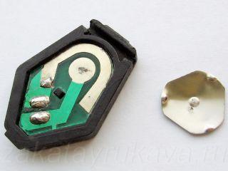 Ножка-кнопка весов MARTA MT-1650 в разобранном виде.